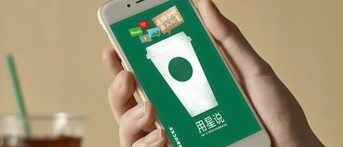 Giving The Gift of Coffee: Starbucks and WeChat